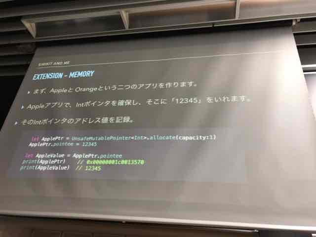 f:id:niwatako:20170915174806j:plain