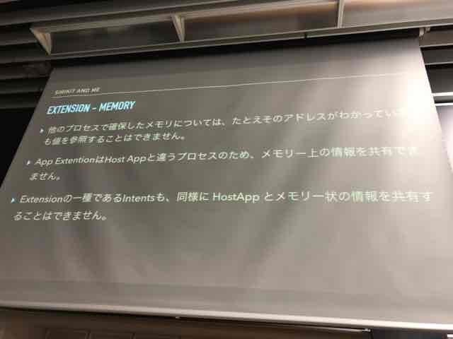 f:id:niwatako:20170915174905j:plain