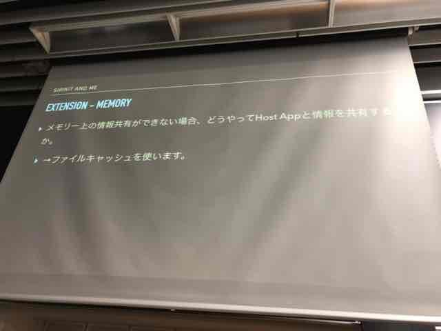 f:id:niwatako:20170915174936j:plain