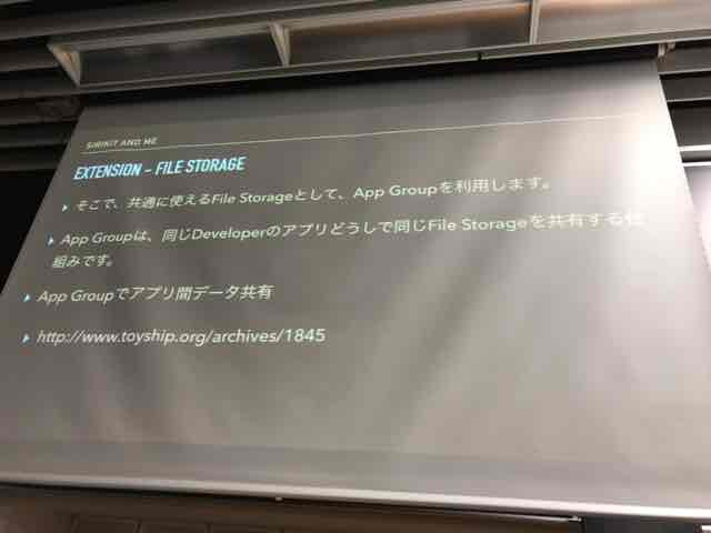f:id:niwatako:20170915175011j:plain