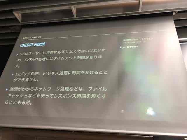 f:id:niwatako:20170915175038j:plain