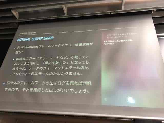 f:id:niwatako:20170915175125j:plain
