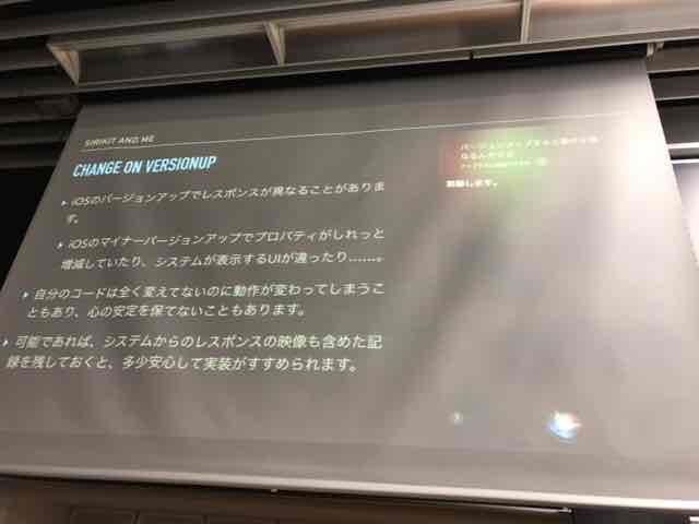 f:id:niwatako:20170915175150j:plain