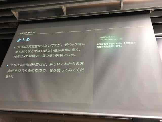 f:id:niwatako:20170915175306j:plain