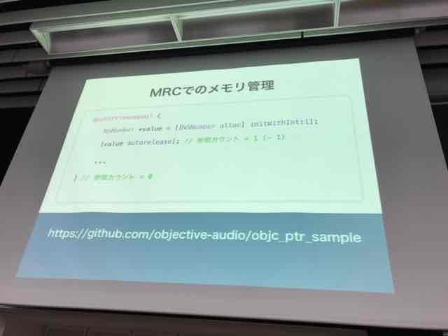 f:id:niwatako:20170915180016j:plain