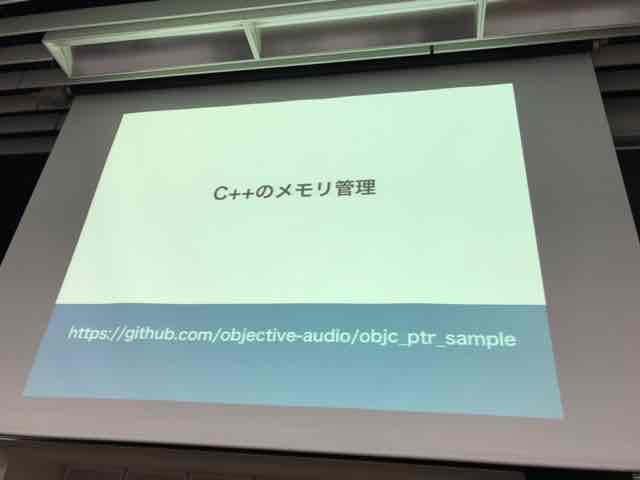 f:id:niwatako:20170915180755j:plain
