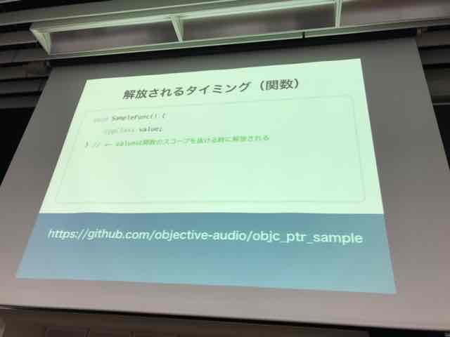 f:id:niwatako:20170915181016j:plain