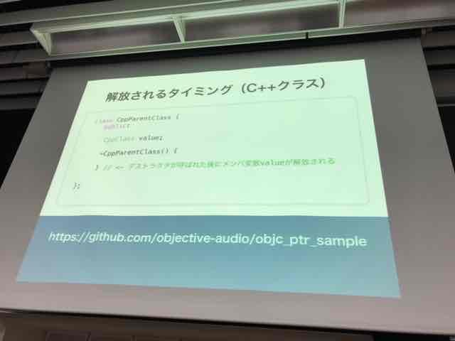 f:id:niwatako:20170915181048j:plain