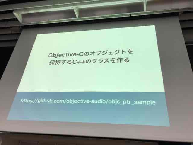 f:id:niwatako:20170915181230j:plain