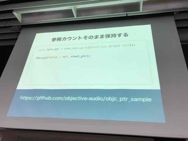 f:id:niwatako:20170915181658j:plain