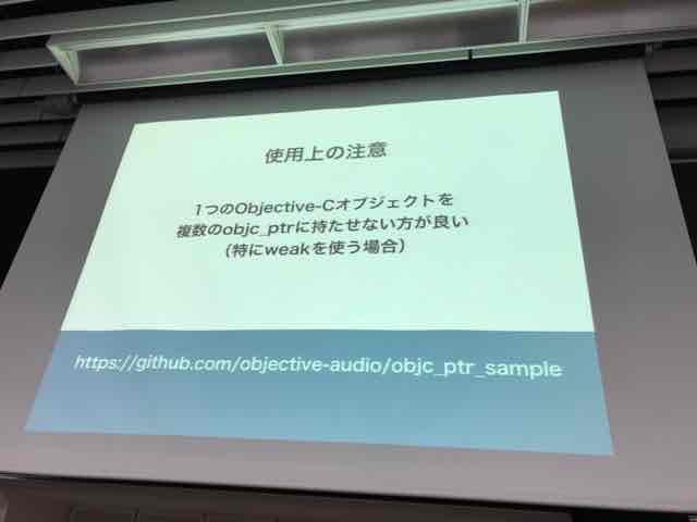 f:id:niwatako:20170915182159j:plain