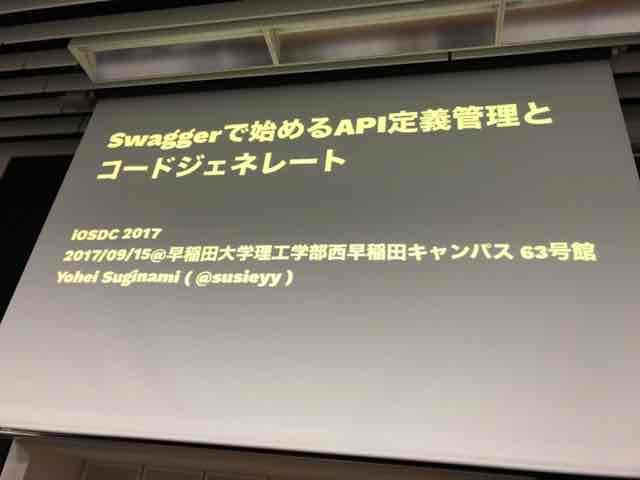 f:id:niwatako:20170915184547j:plain
