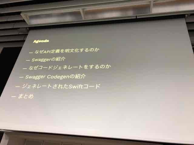 f:id:niwatako:20170915184635j:plain
