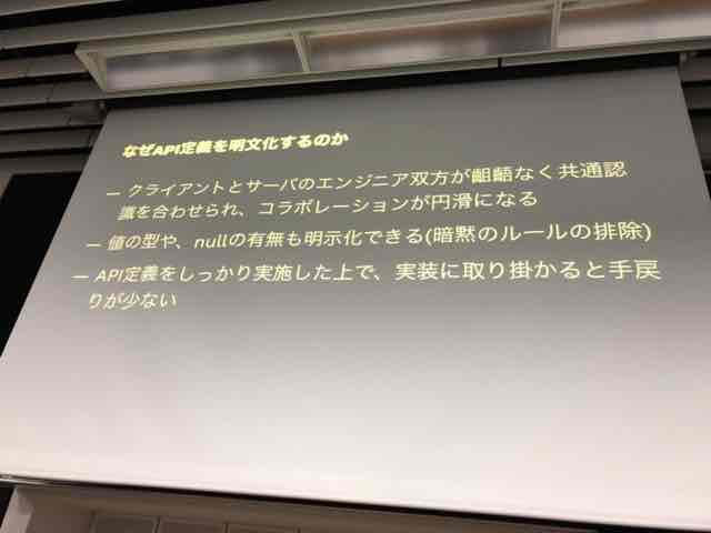 f:id:niwatako:20170915184646j:plain