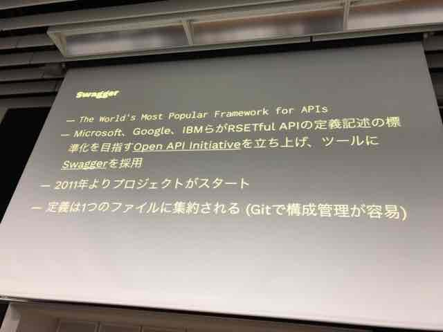 f:id:niwatako:20170915184758j:plain