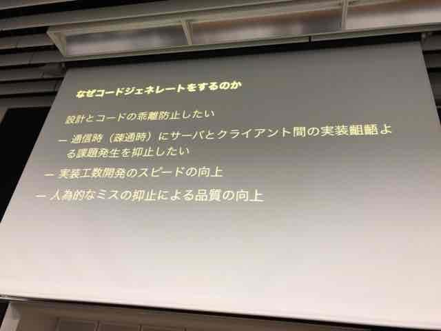 f:id:niwatako:20170915185415j:plain