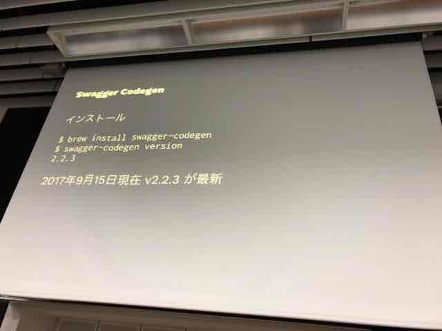 f:id:niwatako:20170915185505j:plain