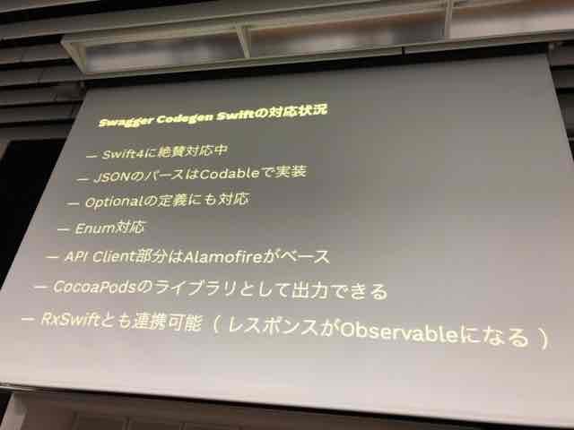 f:id:niwatako:20170915185555j:plain