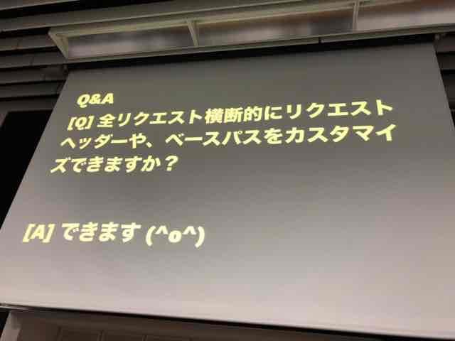 f:id:niwatako:20170915185916j:plain