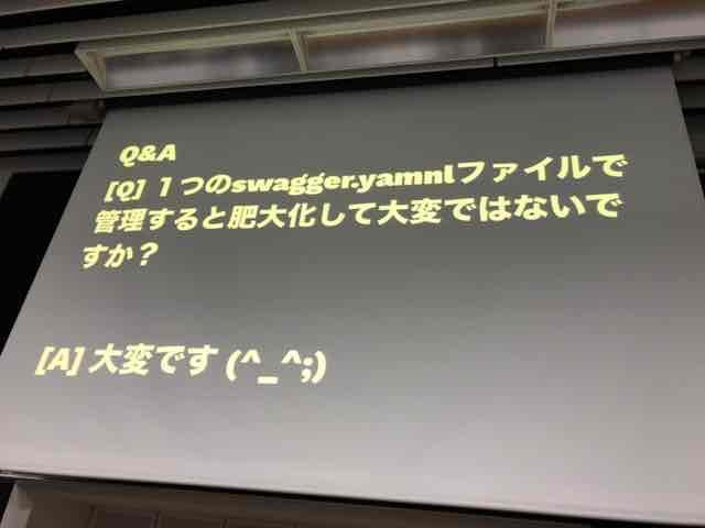 f:id:niwatako:20170915190012j:plain