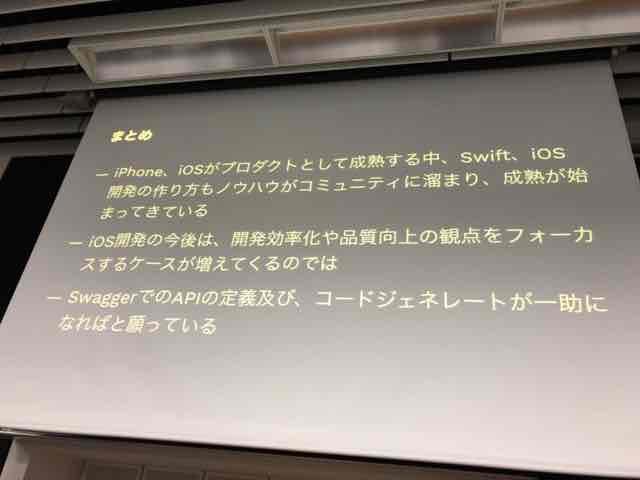 f:id:niwatako:20170915190114j:plain