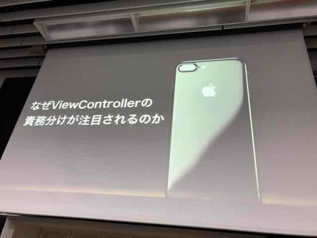 f:id:niwatako:20170915190922j:plain
