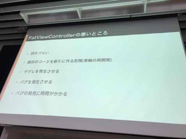 f:id:niwatako:20170915191140j:plain
