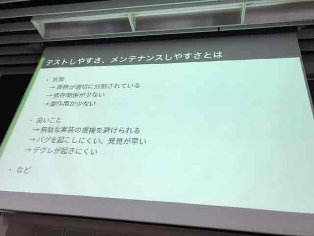 f:id:niwatako:20170915191236j:plain
