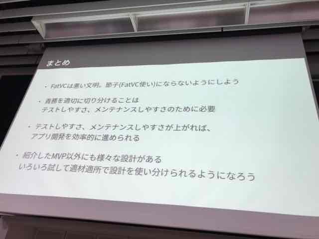 f:id:niwatako:20170915192149j:plain