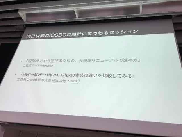 f:id:niwatako:20170915192256j:plain