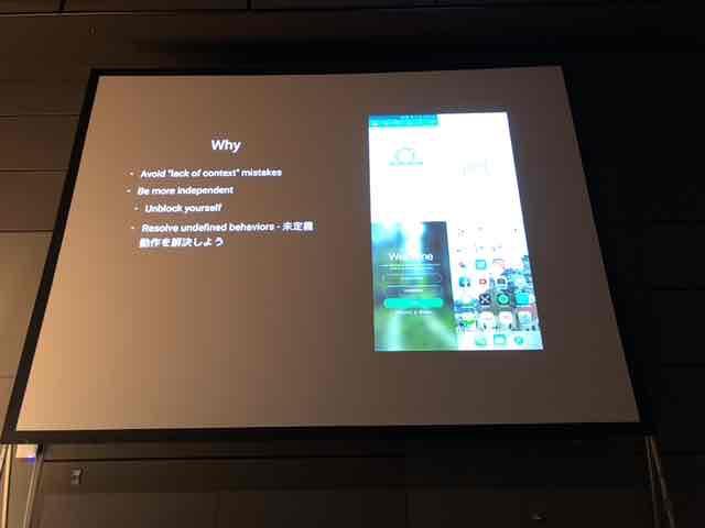 f:id:niwatako:20180301122645j:plain