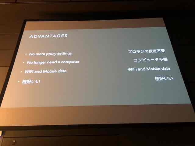 f:id:niwatako:20180302122120j:plain