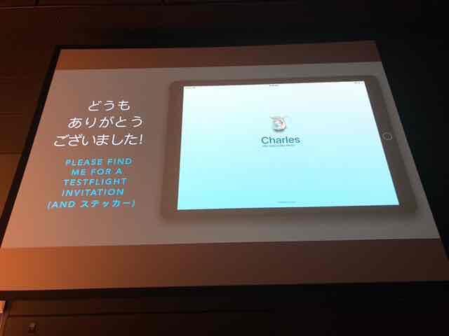 f:id:niwatako:20180302122736j:plain