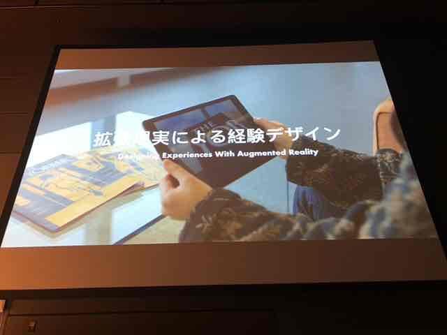 f:id:niwatako:20180302123343j:plain