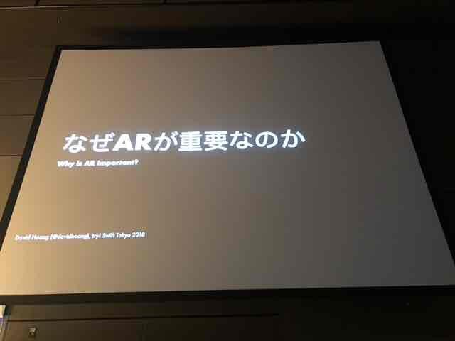 f:id:niwatako:20180302123657j:plain