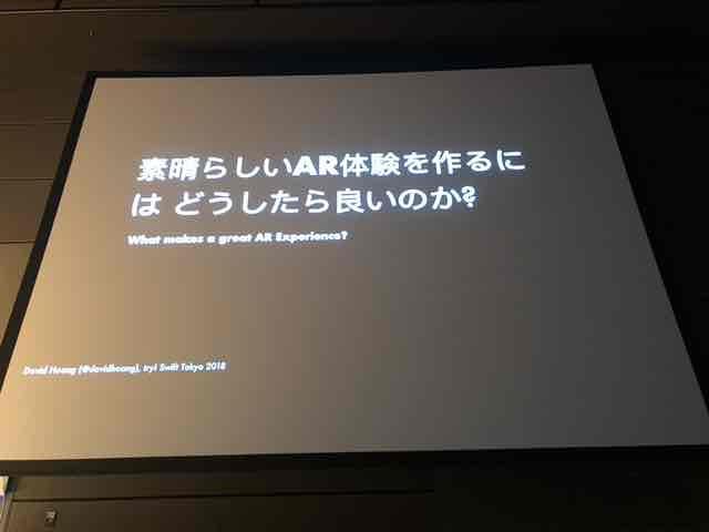 f:id:niwatako:20180302124015j:plain