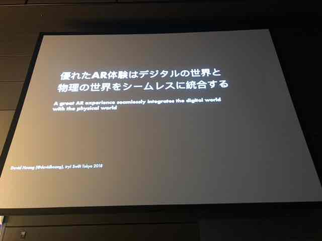 f:id:niwatako:20180302124020j:plain