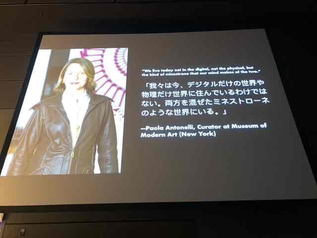 f:id:niwatako:20180302124041j:plain