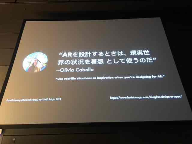 f:id:niwatako:20180302124057j:plain