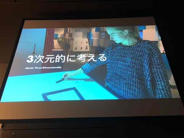 f:id:niwatako:20180302124310j:plain