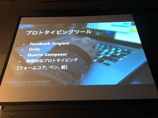 f:id:niwatako:20180302124328j:plain