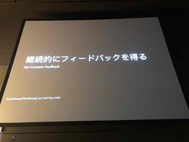 f:id:niwatako:20180302124441j:plain