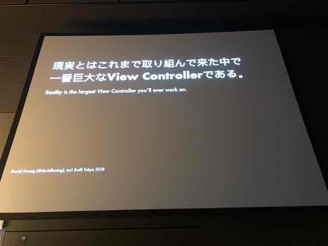 f:id:niwatako:20180302124913j:plain
