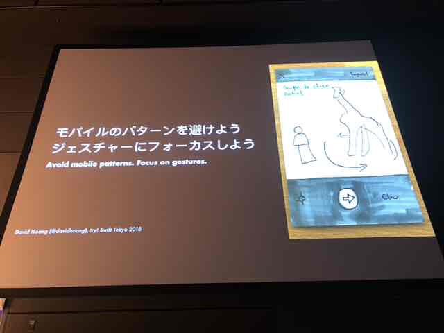f:id:niwatako:20180302124952j:plain