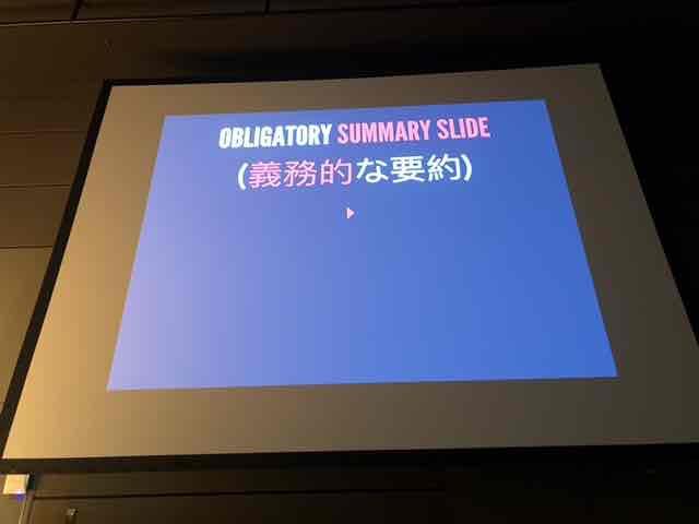 f:id:niwatako:20180302145503j:plain