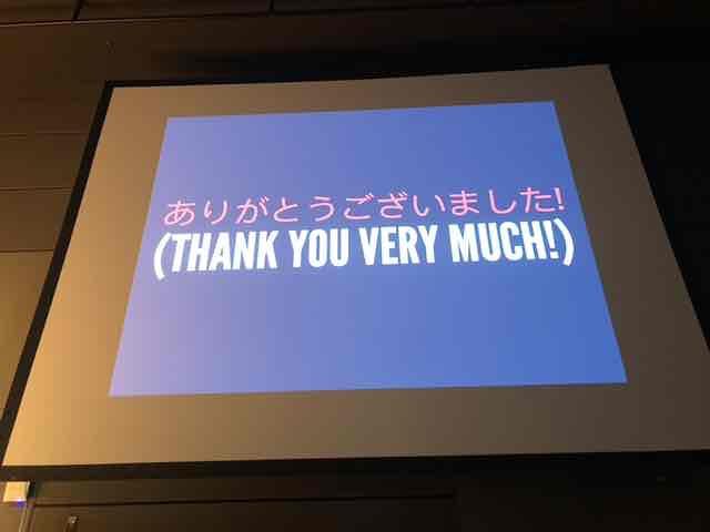 f:id:niwatako:20180302145615j:plain