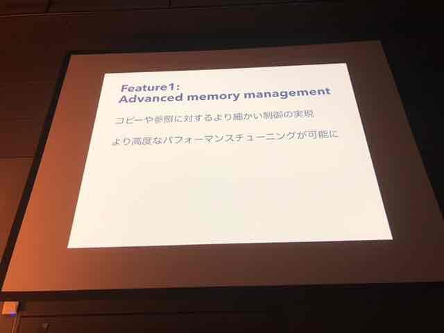 f:id:niwatako:20180302145952j:plain