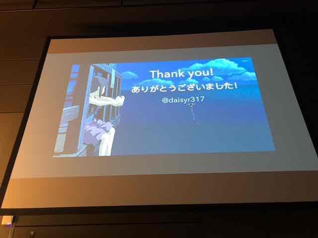 f:id:niwatako:20180302152445j:plain