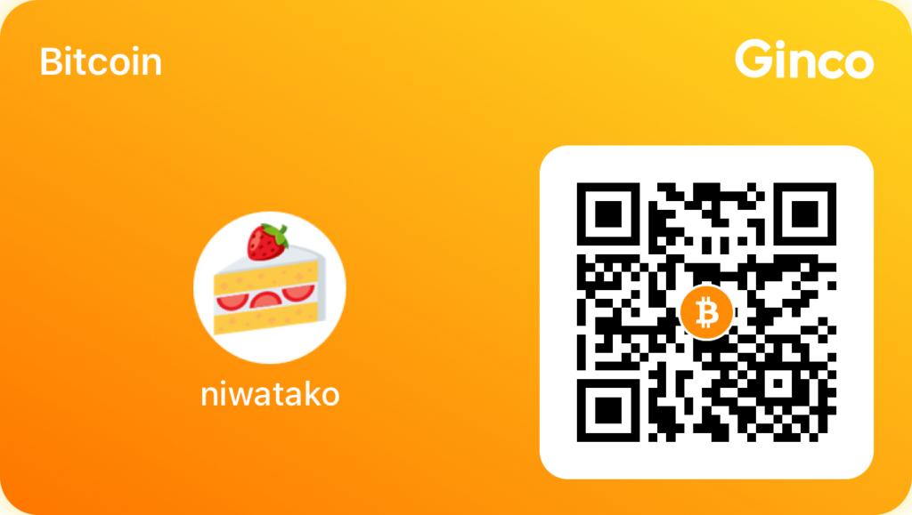 f:id:niwatako:20180722042245j:plain