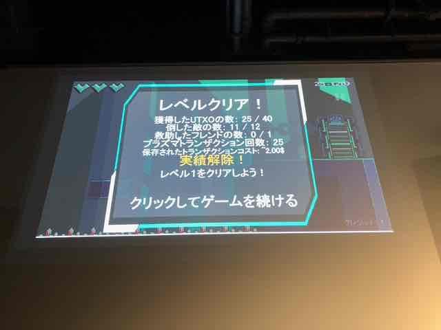 f:id:niwatako:20181119143630j:plain